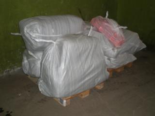 Тарифы и условия доставки из Москвы сборных грузов до Нового Уренгоя