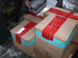 Прайс на доставку до Щербинки из Москвы сборных грузов