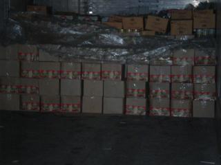 Тарифы на доставку сборных грузов из Москвы в Любим