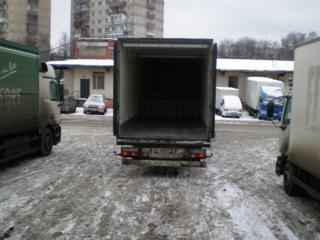 Тарифы на доставку из Москвы сборных грузов в Свободный