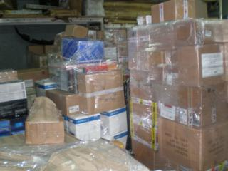 Тарифы на доставку до Тюратам сборных грузов из Москвы