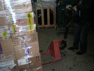 Тарифы и условия доставки из Москвы сборных грузов в Улеты