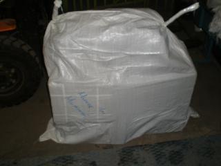Доставки в Верхоянск грузов.
