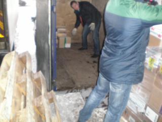 Тарифы и условия доставки до Большой Луг из Москвы сборных грузов