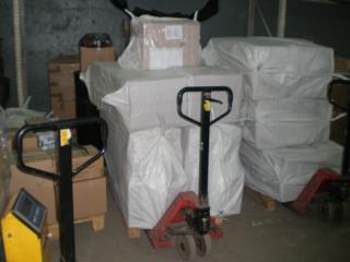 Прайс на доставку сборных грузов в Новую Лялю из Москвы