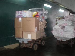 Доставки в Дзержинский сборных грузов. Тарифы на доставку грузов до Дзержинского.