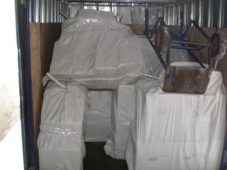 Тарифы на доставку из Москвы сборных грузов до Кутулик