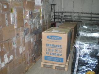 Доставка сборных грузов в Тюмень.