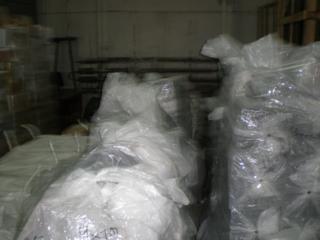 Доставка, перевозки, отправки сборных грузов в Маркс.