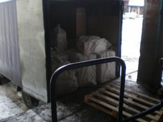 Тарифы и условия доставки из Москвы сборных грузов до Кочубей
