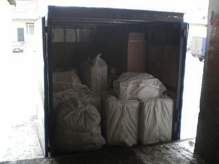 Прайс на доставку сборных грузов из Москвы до Кедрового