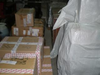 Прайс на доставку до Мышкина из Москвы сборных грузов