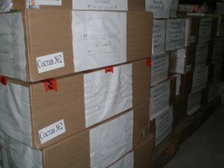 Доставка в Володарск сборных грузов и негабаритных грузов.
