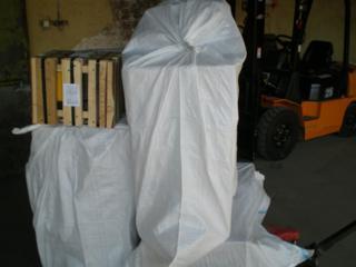 Тарифы на доставку сборных грузов из Москвы до Ванавара