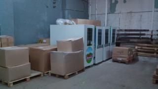 Доставка сборных грузов в Купино.