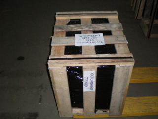 Тарифы на доставку до Лангепаса из Москвы сборных грузов