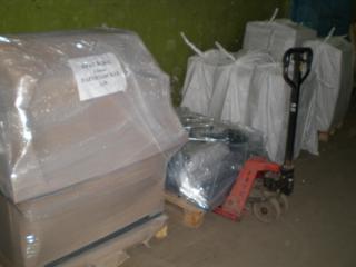 Жигалово (Иркутская область). Доставка из Москвы сборных грузов по России