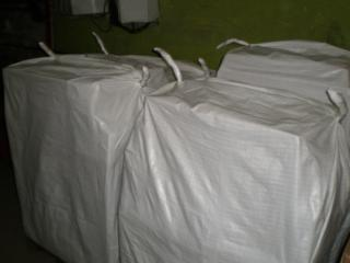 Тарифы и условия доставки в Ветлугу сборных грузов из Москвы