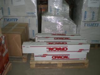 Прайс на доставку сборных грузов из Москвы в Шилку