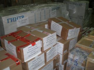 Доставка в Ефремов сборных грузов и негабаритных грузов.