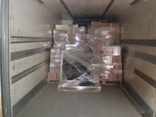 Доставки до Алматы сборных грузов.