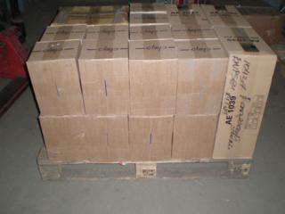 Тарифы на доставку сборных грузов до Вяземского из Москвы