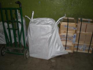 Тарифы и условия доставки сборных грузов из Москвы в Большой Луг