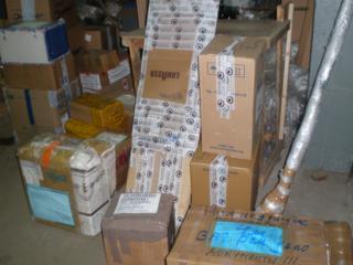 Тарифы и условия доставки из Москвы сборных грузов в Иланский