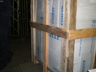 Тарифы на доставку в Кушун из Москвы сборных грузов