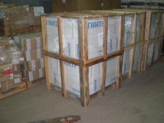 Тарифы на доставку в Кяхту сборных грузов из Москвы