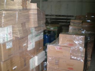 Доставки в Майрамадаг (Республика Северная Осетия - Алания) сборных грузов.