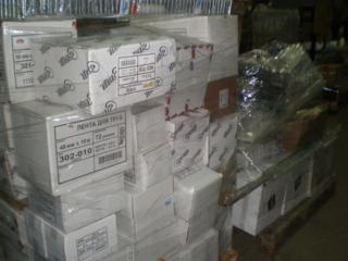 Прайс на доставку сборных грузов из Москвы до Хотьково